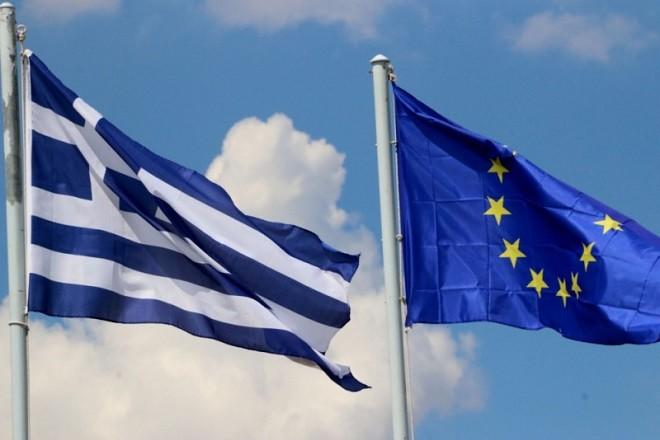 ελληνική ευρωπαϊκή σημαία flag greek european