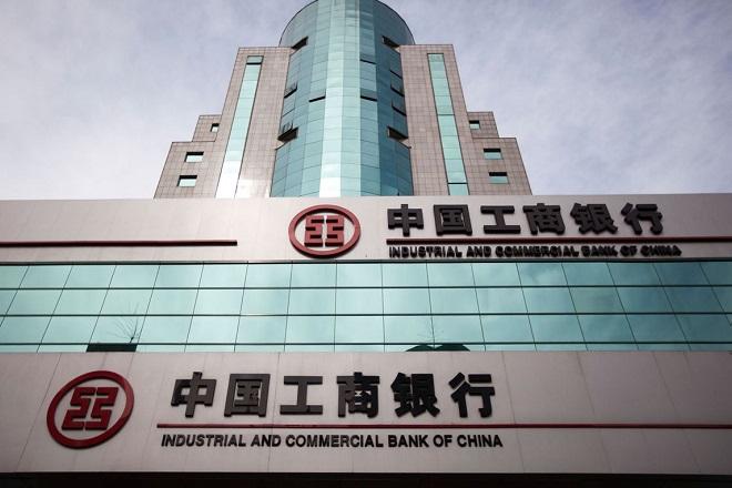 Ξεκίνησε τη λειτουργία του το πρώτο υποκατάστημα του κολοσσού της Bank of China στην Ελλάδα