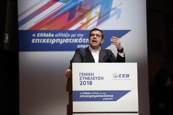 Τσίπρας στον ΣΕΒ: Καταφέρνουμε να αλλάξουμε αποφασιστικά την εικόνα της χώρας