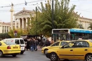 απεργια-λεωφορεια