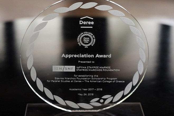 Το Deree τιμά τους φοιτητές του και υπότροφους του Ιδρύματος Σταύρος Νιάρχος