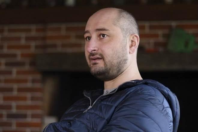 Arkady Babchenko Αρκάντι Μπάμπτσενκο