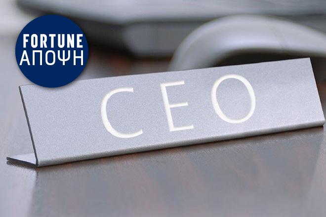 Catalyst of Change: Η πρόκληση του αύριο για τους CEOs