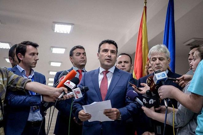 Δημοσκόπηση: Οριακό προβάδισμα του «ναι» στο δημοψήφισμα στα Σκόπια