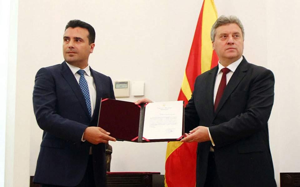 «Ρήγμα» στα Σκόπια: Ο Ιβανόφ λέει «όχι» σε όνομα και αλλαγές στο Σύνταγμα