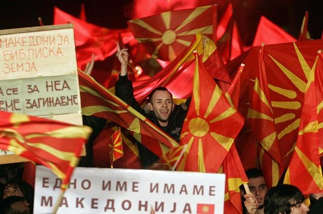 Διεθνής Τύπος: Ελλάδα και ΠΓΔΜ πέτυχαν μια ιστορική συμφωνία