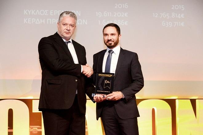 Βραβείο στον Όμιλο Μαυρογένη από τους «ΠΡΩΤΑΓΩΝΙΣΤΕΣ ΤΗΣ ΕΛΛΗΝΙΚΗΣ ΟΙΚΟΝΟΜΙΑΣ»