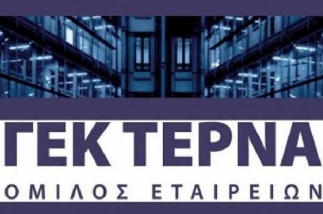 ΓΕΚ Τέρνα: Τι αποφάσισε η συνέλευση των ομολογιούχων