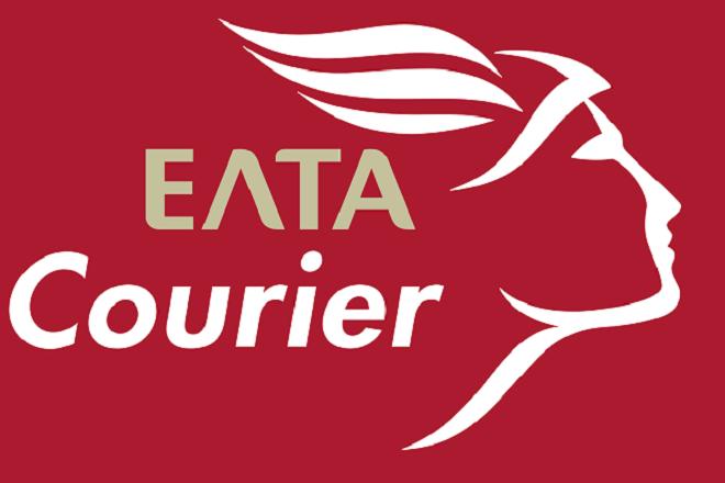 ΕΛΤΑ Courier: Σχεδιάζει επενδύσεις άνω των 4 εκατ. ευρώ