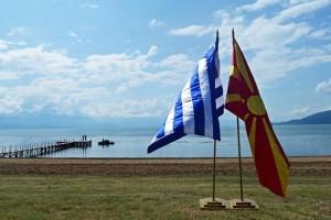 flag fyrom greece σημαια ελλαδα πγδμ