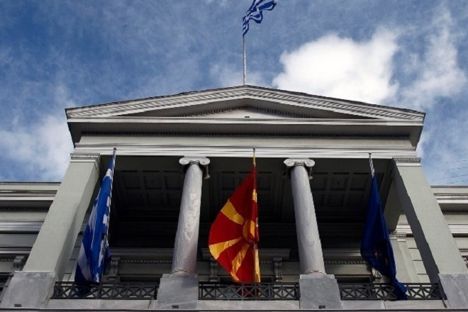greece fyrom flags σημαια πγδμ ελλαδα