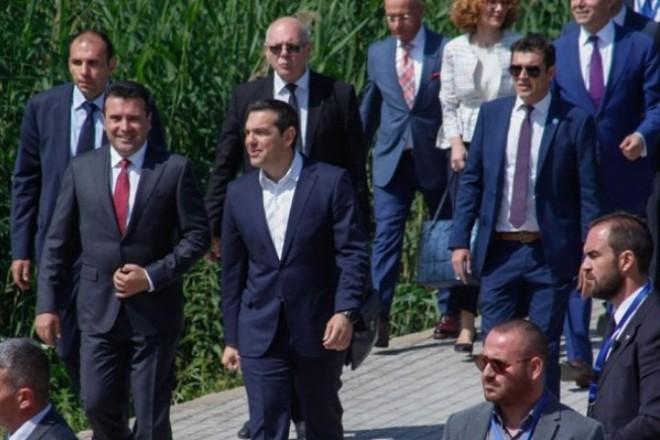 tsipras skopia