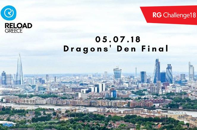 RG Challenge18: Οι ελληνικές startups δίνουν ραντεβού στο Λονδίνο