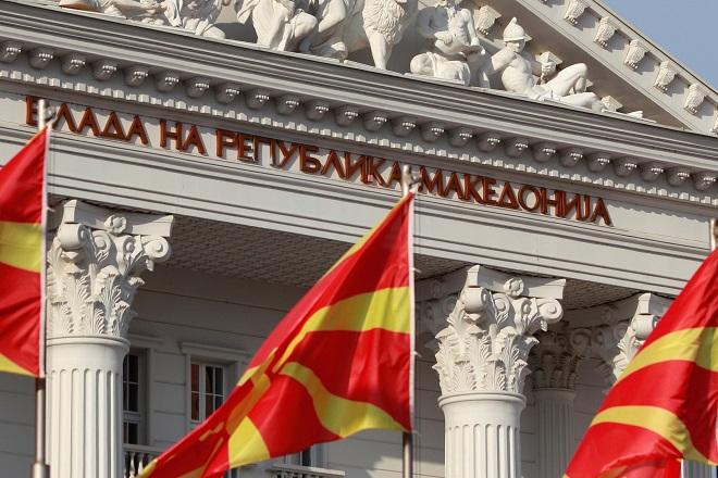Bloomberg: Το κρίσιμο δημοψήφισμα των Σκοπίων και η ρωσική ανάμειξη
