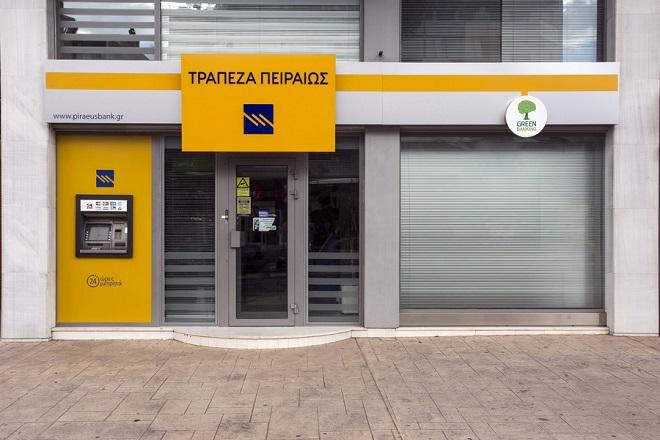 Κατάστημα της Τράπεζας Πειραιώς με το νέο λογότυπο,  Παρασκευή 6 Σεπτεμβρίου 2013. ΑΠΕ-ΜΠΕ/ΤΡΑΠΕΖΑ ΠΕΙΡΑΙΩΣ/STR
