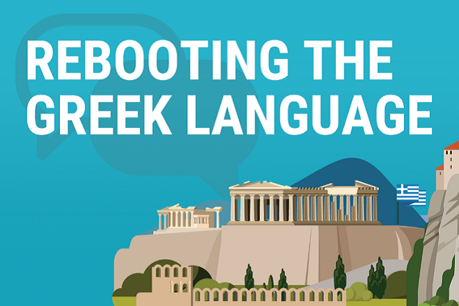 reboot the greek language