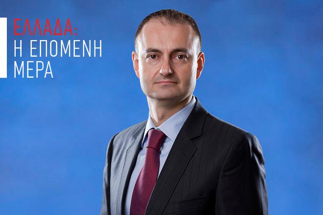 Αθανάσιος Βαμβακίδης (BofA): Η Ελλάδα έχει την κύρια ευθύνη για το πεπρωμένο της