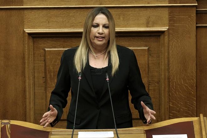 Φώφη Γεννηματά: Το τέταρτο μνημόνιο είναι εδώ και με τη βούλα του Εurogroup