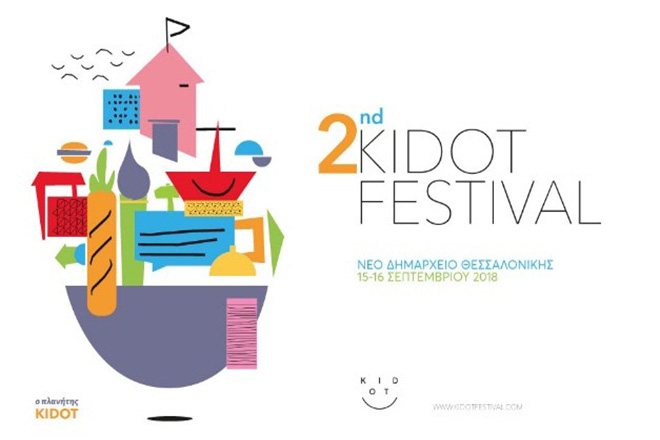 KIDOT Festival με επίκεντρο το παιδί και τον έφηβο τον Σεπτέμβριο στη Θεσσαλονίκη