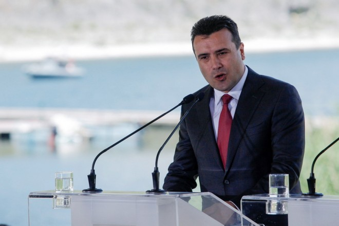 epa06815123 FYROM's Prime Minister Zoran Zaev speaks during a signing ceremony in the village of Psarades, Florina, Greece, 17 June 2018. The foreign ministers of Greece and the Former Yugoslav Republic of Macedonia (FYROM), Nikos Kotzias and Nikola Dimitrov, and the UN Secretary General's Special Envoy for the name dispute signed a historic agreement on 17 June 2018 for resolving the decades-long issue during a lakeside signing ceremony in Prespes, where the borders of Greece, FYROM and Albania meet.  EPA/NIKOS ARVANITIDIS