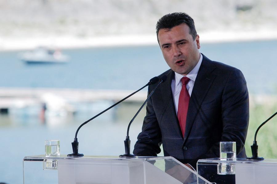 Ζάεφ: Έτσι θα χρησιμοποιούμε τον όρο «μακεδονικός»