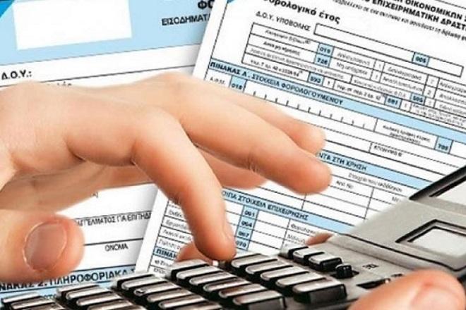 φορολογικες δηλωσεις 4
