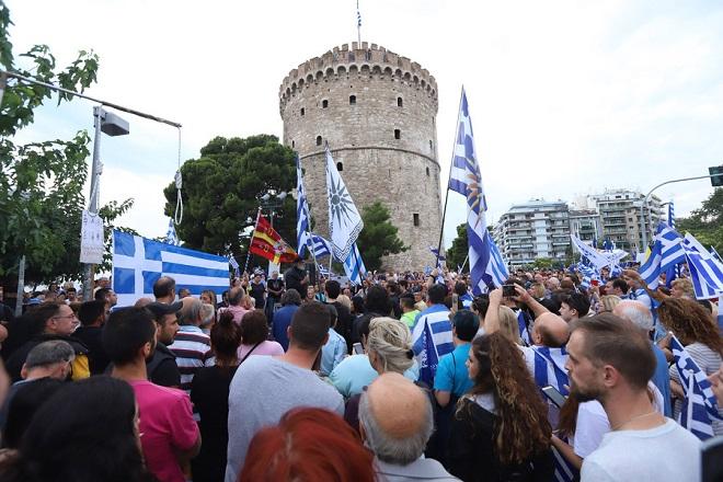 Συλλαλητήριο σήμερα στη Θεσσαλονίκη για το Μακεδονικό