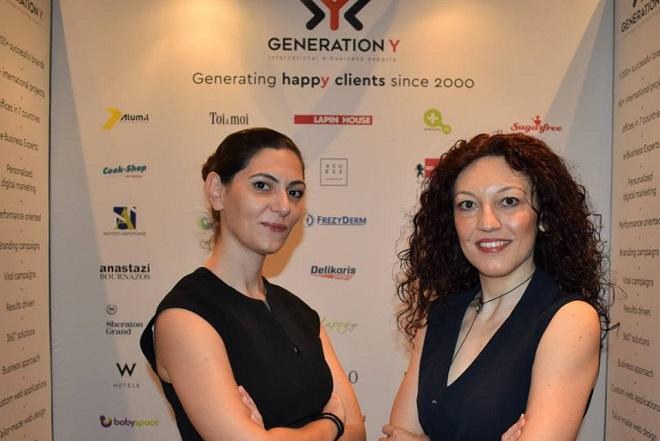 Η Generation Υ χορηγός για δεύτερη χρονιά στο eBusiness & Social Media World Conference 2018