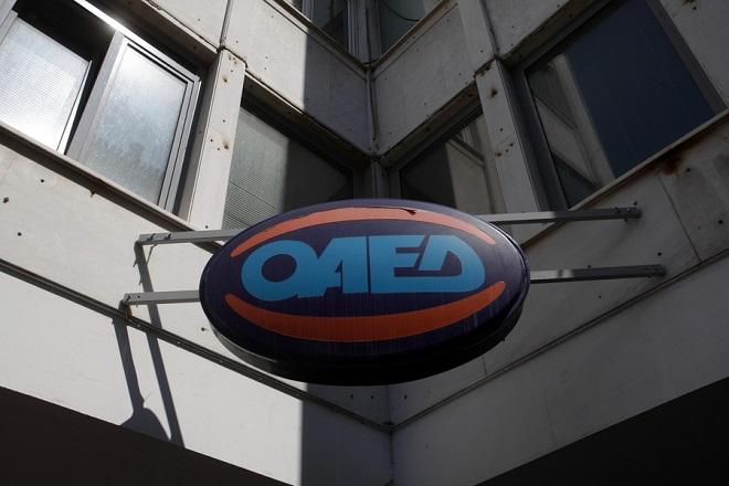 Μέτρα στήριξης του ΟΑΕΔ σε όσους εργαζόμενους έπληξε η χρεοκοπία της Thomas Cook