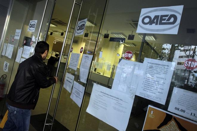 ΟΑΕΔ: Αύξηση του αριθμού των ανέργων τον Νοέμβριο