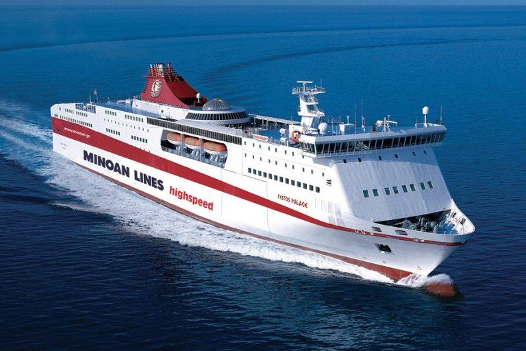 Minoan Lines: Διακρίθηκε στα Corporate Superbrands