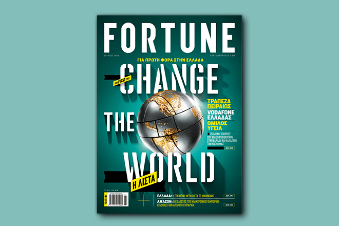 H ταυτότητα της λίστας Change the World: Πώς επιλέγουμε τις εταιρείες