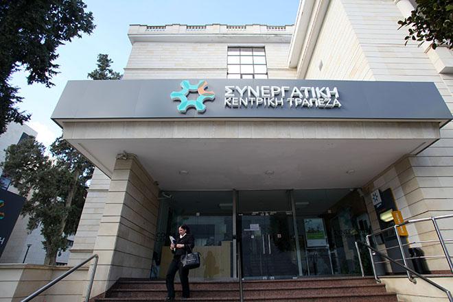 Ξεκινά από σήμερα η έρευνα για την κατάρρευση της Κυπριακής Συνεργατικής Τράπεζας