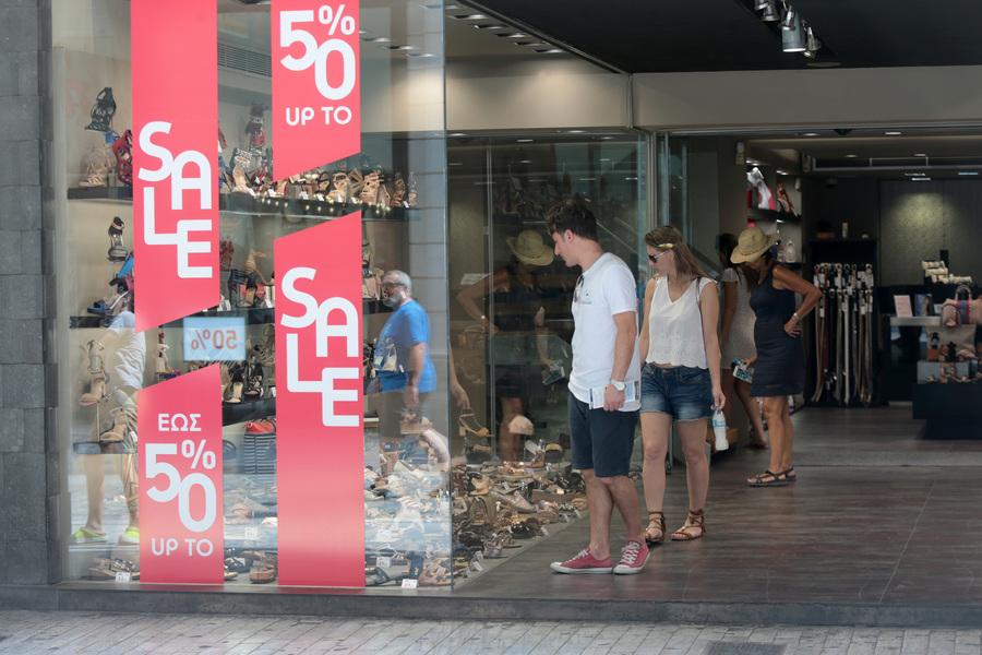 Εμπορικά καταστήματα: Ενδιάμεσες εκπτώσεις στις 2-15 Μαΐου