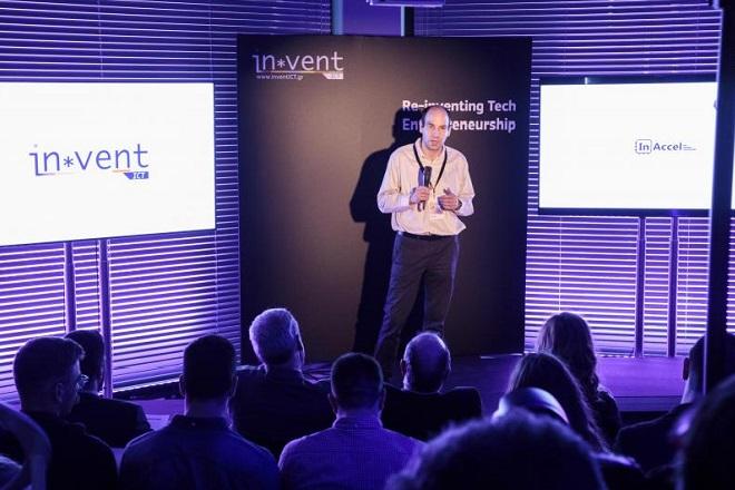 Marathon Venture Capital: Χρηματοδότηση 500.000 ευρώ για την InAccel