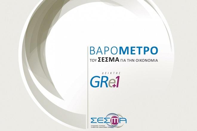 Πώς κρίνουν οι σύμβουλοι μάνατζμεντ την πορεία της ελληνικής οικονομίας