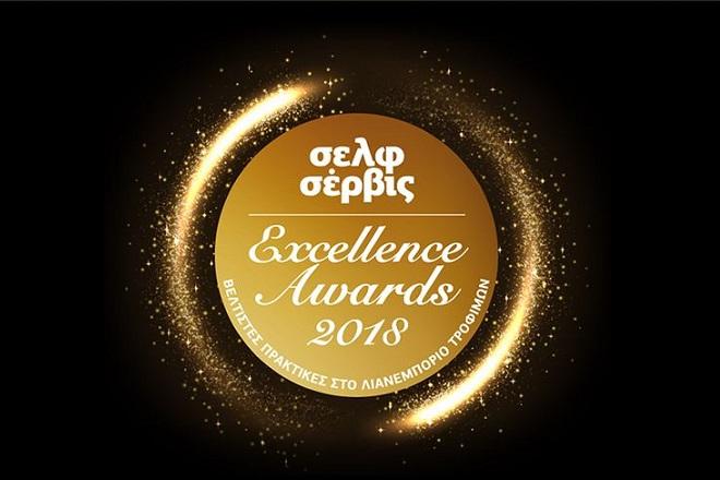 Αυτές είναι οι εταιρείες που διακρίθηκαν στα «σελφ σέρβις Excellence Awards 2018»