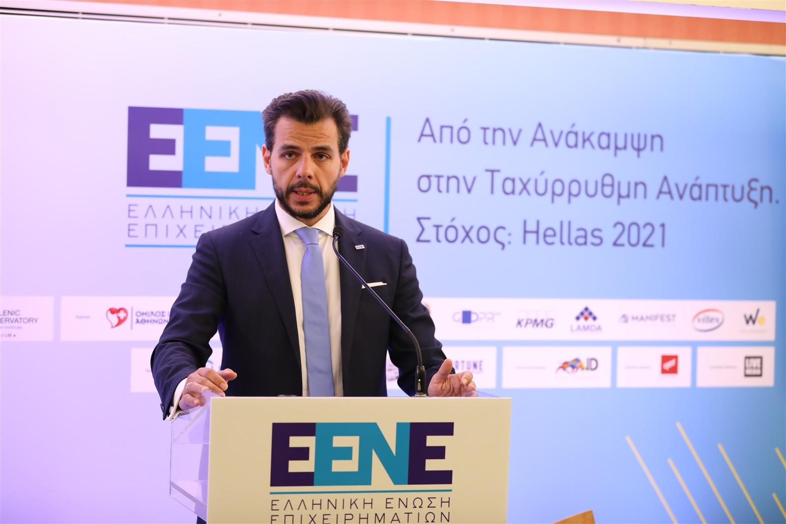 EENE: Όλα όσα έγιναν στην 5η Ετήσια Διάσκεψη με θέμα την επόμενη μέρα της Ελλάδας