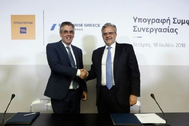 Τρ. Πειραιώς-Enterprise Greece: Θέλουμε να συμβάλουμε στην ανάπτυξη της ελληνικής οικονομίας