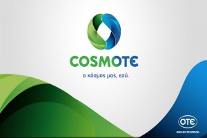 cosmote ote οτε