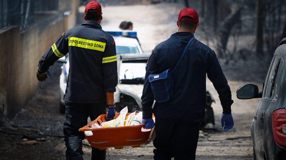 Εθνική Τραγωδία: Στους 74 οι νεκροί και 187 οι τραυματίες από την πυρκαγιά στην Ανατολική Αττική (βίντεο)