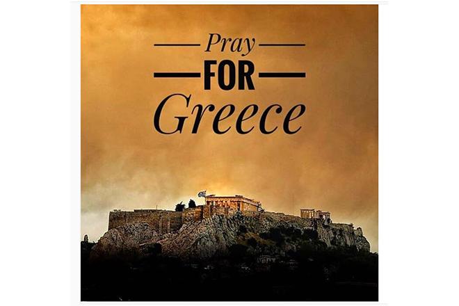 Το hashtag #PrayForGreece για τις φονικές πυρκαγιές γίνεται παγκόσμιο