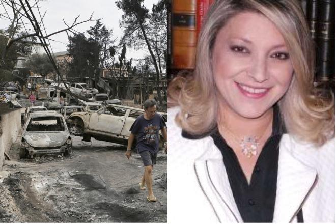 Την παραίτησή της ανακοίνωσε η αντιδήμαρχος Μαραθώνα