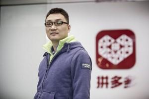 Colin Huang Zheng2