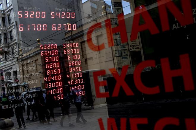 Άνοδο σημειώνει η τουρκική λίρα – Τηλεδιάσκεψη με επενδυτές θα έχει σήμερα ο Τούρκος ΥΠΟΙΚ