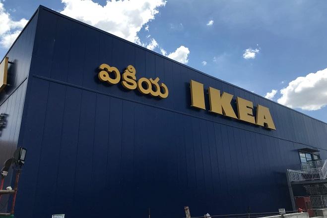 Η ΙΚΕΑ ανοίγει το πρώτο της κατάστημα στην Ινδία