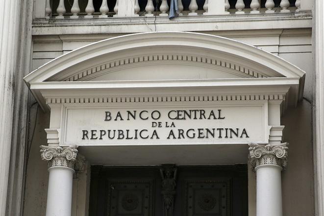 Το δάνειο των 57 δισ. δολαρίων φέρνει την Αργεντινή στο έλεος του ΔΝΤ