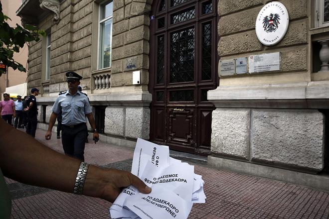 Παρέμβαση του Ρουβίκωνα στην πρεσβεία της Αυστρίας για το εργασιακό 12ωρο