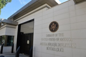 epa06959604 Exterior view on the entrance to the US Embassy to Turkey in Ankara, Turkey, 20 August 2018. Gunshots were fired from a vehicle on the Embassy on 20 August in the early morning. Nobody was injured.  EPA/STR