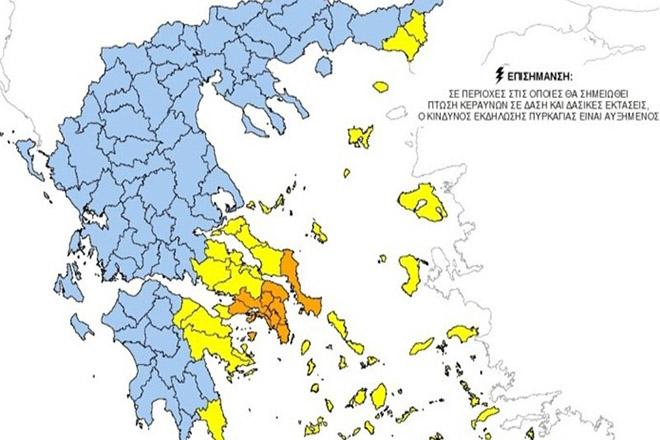 Μάχη με τις φλόγες για δεύτερη ημέρα στην Ηλεία – Πολύ αυξημένος ο κίνδυνος πυρκαγιάς σε Στερεά Ελλάδα και Αττική